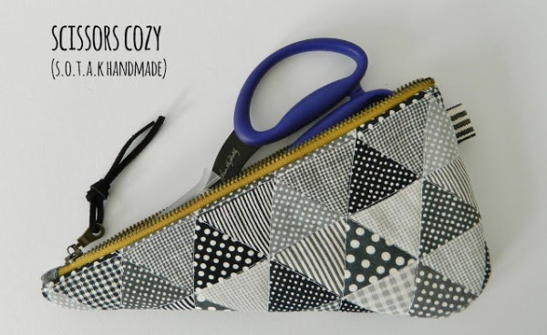 storage pouch for your scissors FREE video sewing tutorial